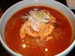 温麺.JPG